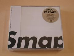スマップ「SMAP 25 YEARS 」通常盤・新品未開封