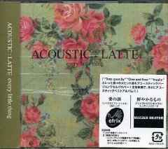 Every Little Thing ACOUSTIC:LATTE★初回盤★未開封