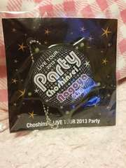 Party光るバッジ9/18 名古屋
