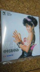 中村あゆみ 翼の折れたエンジェル CD 非売品