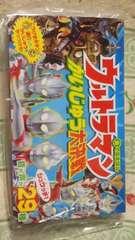 新品ウルトラマン怪獣 大決戦音の出る絵本定価\1598ウルトラヒーロー