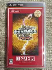 麻雀格闘倶楽部 全国対戦版 美品 PSP