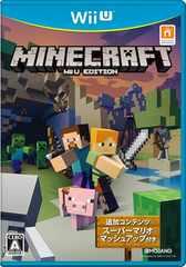 新品 WiiU マインクラフト Minecraft