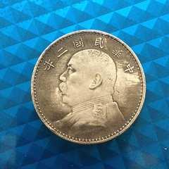 中国古銭幣/コイン / 265