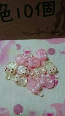 ネイルサイズ小さなキャンディ2色10個