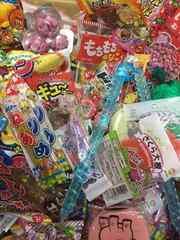 駄菓子ぎっしり福袋★送料無料