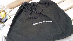 サマンサ タバサ 保存袋