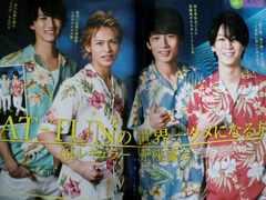 ��NEWS&KAT-TUN&���ず�蔲����4vsX&���E���ҁc&��ӂ���