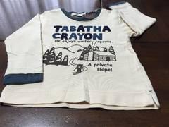 Tabatha CRAYON  男の子 95cm  長袖