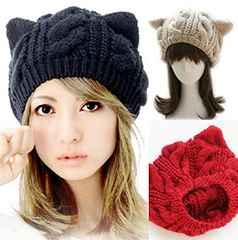 かわいい 猫耳が付いて外出が楽しみに 猫耳 ニット帽 黒