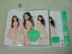 CD�{DVD �m�[�X���[�u�X�iAKB48�j Lie ��������B