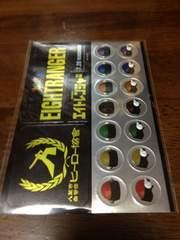 関ジャニ∞「エイトレンジャー」前売り券特典第2弾ステッカー
