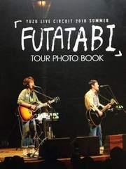 ゆず FUTATABI ツアーフォトブック写真集 LIVE 2010