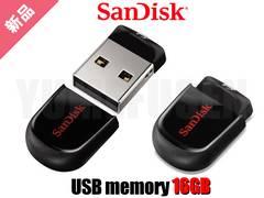 即決新品 PCから出っ張らない可愛い小型USBメモリー 16GB サンディスク製