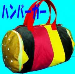 ★まるでハンバーガー!!??★ ドラムバッグ