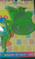 AAA えーパンダ リフレクターキーホルダー 緑色