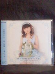 CDアルバム 田村ゆかり 5th『銀の旋律、記憶の水音。』