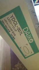■新品DAIKO品!! LEDシーリングライト 定価\18,360-が激安■