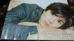 加藤シゲアキ『お芝居が一番好き』インタビュー記事☆NEWS
