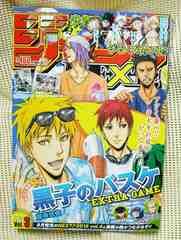 ジャンプNEXT!! ジャンプネクスト 2015 vol.3 雑誌 新品 即決