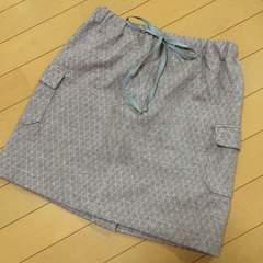 新品◆キルティングスカート◆ナチュラルパープル