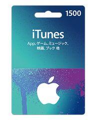 iTunes����1500�~�� / �����ݽ��ށ�����߲�e��Ή�