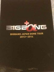 激安!激レア!☆BIGBANG/DOMETOUR2013〜2014☆VIP席限定版☆美品!