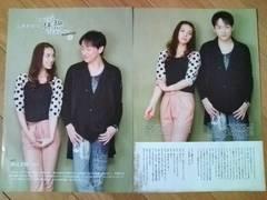 山本耕史 秋元才加 AKB48◆TVnavi SMILE vol.7 切り抜き 2枚