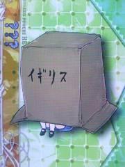 即決ヘタリアトレカNo.40(ダンボリス)