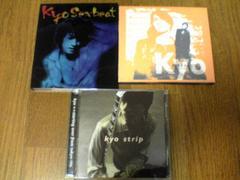 kyo CD 3枚セット(デランジェDIE IN CRIES