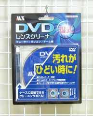 送料込★湿式DVDレンズクリーナー