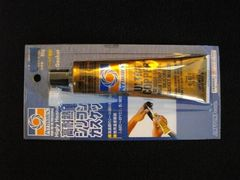 (90)RZ250XJ400高耐熱シリコン液状ガスケットシール剤
