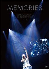 新品即決TOMOMI KAHARA CONCERT TOUR 2014~MEMORIES/華原朋美DVD
