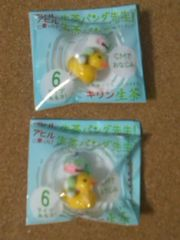 ◆生茶パンダ先生/アヒル〜マスコット/2個