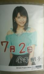 Happy Birthday Tomoko♪ L判1枚 2014.7.2限定/金澤朋子