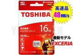 ����140�~�` �����10 ���� 16GB microSDHC Class10 ϲ��SDHC