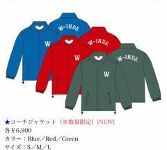 w-inds. コーチジャケット Red Mサイズ