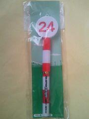 競馬 JRA 75回 日本ダービー 限定 24 ハロン棒 ボールペン 2008年