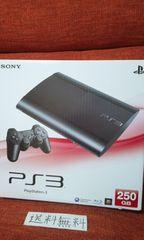美品即決送料込PlayStation3チャコールブラック/プレイステーション250GB