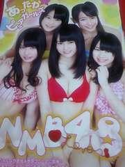 1�X�^/NMB48�蔲��3��