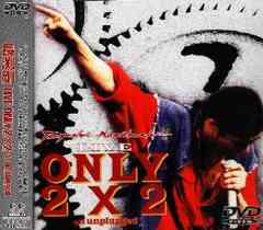 ��DVD�w���������C�u�@ONLY 2�~2 an unplugg�x���b�N