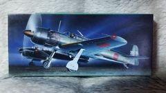 フジミ1/72 中島 彩雲  11型(C6N1) 夜間戦闘機