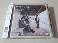 SunSet Swish CD「あなたの街で逢いましょう」DVD付●