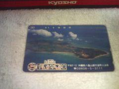 テレカ 50度数 沖縄 小浜島  ヤマハリゾート  はいむるぶし W  未使用