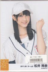SKE48 ベースボール写真セット 松井玲奈