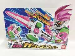 仮面ライダーエグゼイド 激打撃斬 DXガシャコンブレイカー 新品