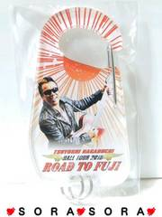 【ROAD TO FUJI/長渕剛】ホールツアー2015カラビナ型キーホルダー太陽