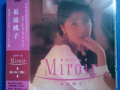 菊池桃子 Miroir 帯付