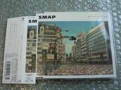 SMAP【世界に一つだけの花】通常盤/帯あり/全4曲CD/他にも出品