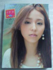 声優 平野綾 1st DVD ラブレター アニメイト ブックレット 入り 限定版 仕様